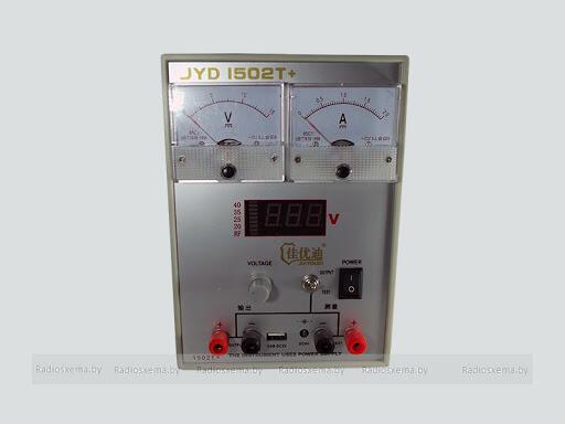 Блок питания JYD 1520t