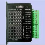 Контроллер драйвер шагового двигателя TB6600 0.2-5A CNC