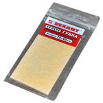 Губка для очистки паяльного жала 70x40mm, Rexant 12-0192