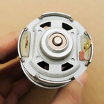 Мотор 12-24V 6000-12000rpm 775 D