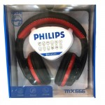 Блютуз гарнитура PHILIPS MX-666