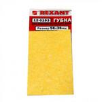 Губка для очистки паяльного жала 56x36mm, Rexant 12-0193